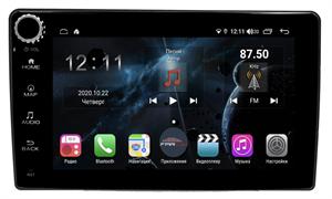 Farcar H1207RB (S400) с DSP + 4G SIM для Lada Granta I, Kalina II 2011-2018 на Android 10.0 с кнопками
