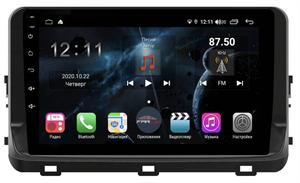 Farcar H1267R (S400) с DSP + 4G SIM для KIA Ceed III 2018-2021 на Android 10.0