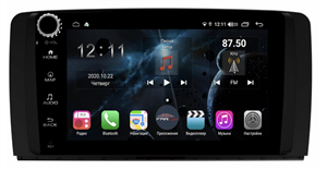 Farcar H215RB (S400) с DSP + 4G SIM для Mercedes R-class на Android 10.0 с кнопками