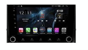 Farcar H785/2020RB (S400) с DSP + 4G SIM для Skoda Kodiaq на Android 10.0 с кнопками