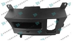 Беспроводное зарядное устройство телефона Parafar для Ford Edge PF-AC1384