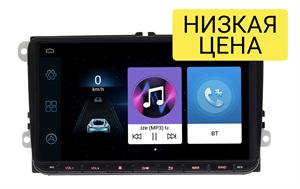Штатная магнитола VW универсальная Wide Media LC9001-ON-2/32 на Android 8.0