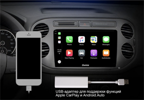 USB-адаптер CarPlay Roximo OTS032