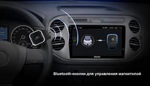 Беспроводные кнопки на руль для магнитол на чипе MTK (Roximo 4G, Ownice) OTS031