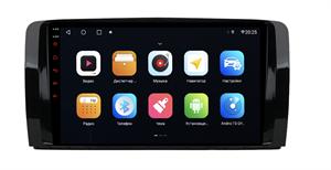 Parafar для Mercedes R class без DVD на Android 10.0 (PF212AHD)