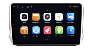Parafar для Peugeot 2008 2013-2019 на Android 10.0 (PF892AHD)