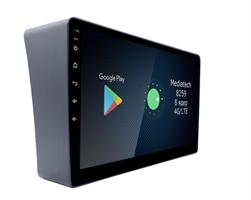 Штатная магнитола Roximo 4G RX-2007 для Hyundai Starex H1 2007-2016 на Android 10.0