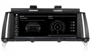 Штатная магнитола Roximo RW-2715QC для BMW X3 F25 (2011-2013) для CIC на Android 9.0