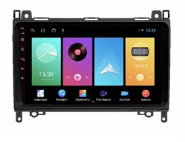 Штатная магнитола FarCar D068-1M для Mercedes A-klasse (W169) 2004-2012, B-klasse (W245) 2005-2011, Vito ll (W639) 2006-2014, Vito III (W447) 2014-2020, Viano ll (W639) 2006-2014, Sprinter на Android 8.1