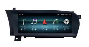 Farcar MB8083 для Mercedez Benz S-class V (W221) 2009-2012 на Android 9.0