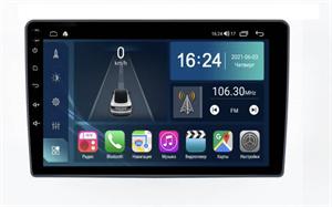 Farcar TG140M (S400) с DSP + 4G SIM для Ford Kuga, Fusion, C-Max, Galaxy, Focus на Android 10.0