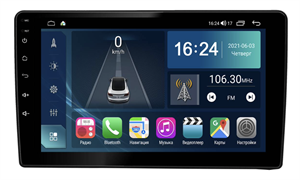 Farcar TG233M (S400) с DSP + 4G SIM для Hyundai Starex H1 2007-2016 на Android 10.0