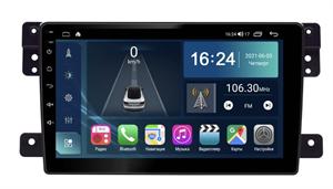Farcar TG053M (S400) с DSP + 4G SIM для Suzuki Vitara 2005-2015 на Android 10.0