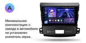 Штатная магнитола Teyes CC3 4/64 ГБ для Citroen C-Crosser 2007-2013 на Android 10.0