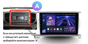 Штатная магнитола Teyes CC3 3/32 ГБ для KIA Sportage IV 2016-2018 на Android 10.0