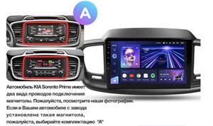 Штатная магнитола Teyes CC3 3/32 ГБ для Kia Sorento III Prime 2015-2020 на Android 10.0