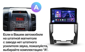 Штатная магнитола Teyes CC3 3/32 ГБ для Kia Sorento II 2009-2012 на Android 10.0