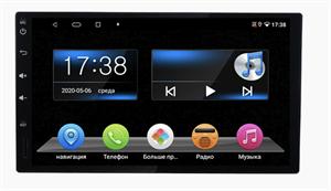 Parafar для 2 DIN универсальная магнитола 7 дюймов на Android 10.0 (PF002Lite)