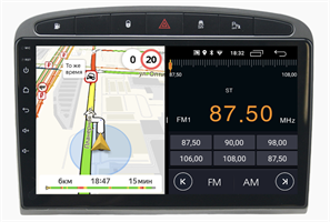 Parafar для Peugeot 308 I 2007-2015, 408 2012-2017 на Android 10.0 (PF081LTX-G)