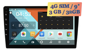 Wide Media KS-MFB-QR-3/32 4G-SIM 2 DIN универсальная магнитола Android 10.0