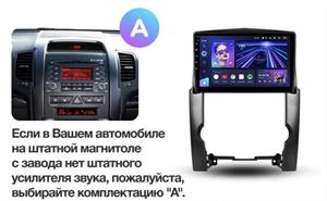 Штатная магнитола Teyes CC3 6/128 ГБ для Kia Sorento II 2009-2012 на Android 10.0