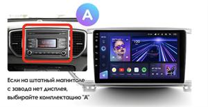 Штатная магнитола Teyes CC3 6/128 ГБ для KIA Sportage IV 2018-2020 на Android 10.0