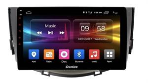 CarMedia OL-9811-2D-F для Lifan X60 I 2012-2016 на Android 10.0