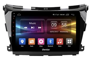 CarMedia OL-1663-2D-F для Nissan Murano III (Z52) 2015-2021 на Android 10.0