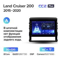 Штатная магнитола Teyes CC2 Plus 3/32 ГБ для Toyota Land Cruiser 200 2015-2019 на Android 10.0