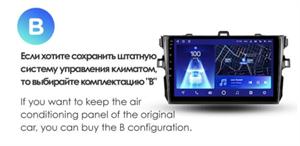Штатная магнитола Teyes CC2 Plus 3/32 ГБ для Toyota Corolla X (E140, E150) 2006-2013 на Android 10.0