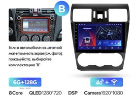 Штатная магнитола Teyes CC2 Plus 6/128 ГБ для Subaru Forester IV 2013-2014, Impreza IV 2012-2017 на Android 10.0
