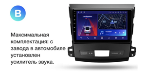 Штатная магнитола Teyes CC2 Plus 6/128 ГБ для Citroen C-Crosser 2007-2013 на Android 10.0