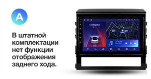 Штатная магнитола Teyes CC2 Plus 6/128 ГБ для Toyota Land Cruiser 200 2015-2019 на Android 10.0