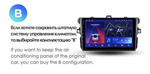 Штатная магнитола Teyes CC2 Plus 6/128 ГБ для Toyota Corolla X (E140, E150) 2006-2013 на Android 10.0