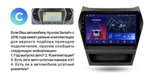 Штатная магнитола Teyes CC2 Plus 6/128 ГБ для Hyundai Santa Fe III 2012-2019 на Android 10.0
