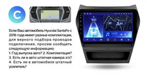 Штатная магнитола Teyes CC2 Plus 3/32 ГБ для Hyundai Santa Fe III 2012-2019 на Android 10.0