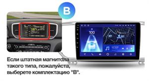 Штатная магнитола Teyes CC2 Plus 6/128 ГБ для KIA Sportage IV 2016-2018 на Android 10.0