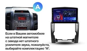 Штатная магнитола Teyes CC2 Plus 6/128 ГБ для Kia Sorento II 2009-2012 на Android 10.0