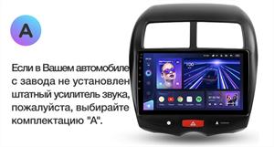 Штатная магнитола Teyes CC3 4/64 ГБ для Citroen C4 AirCross 2012-2017 на Android 10.0