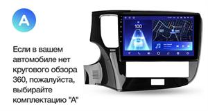 Штатная магнитола Teyes CC2 Plus 6/128 ГБ для Mitsubishi Outlander III 2020-2021 на Android 10.0