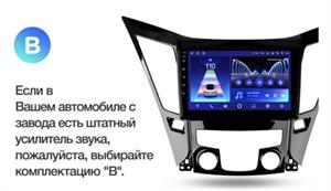 Штатная магнитола Teyes CC2 Plus 4/64 ГБ для Hyundai Sonata VI (YF) 2009-2014 на Android 10.0