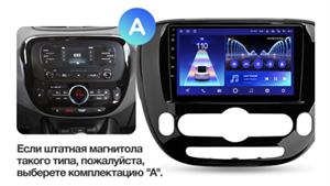 Штатная магнитола Teyes CC2 Plus 4/64 для KIA Soul II 2013-2019 на Android 10.0