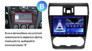 Штатная магнитола Teyes CC2 Plus 4/64 ГБ для Subaru Forester IV 2013-2014, Impreza IV 2012-2017 на Android 10.0