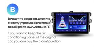 Штатная магнитола Teyes CC2 Plus 4/64 ГБ для Toyota Corolla X (E140, E150) 2006-2013 на Android 10.0