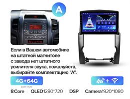 Штатная магнитола Teyes CC2 Plus 4/64 ГБ для Kia Sorento II 2009-2012 на Android 10.0