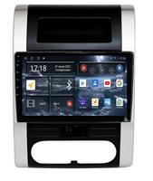 Штатная магнитола Redpower 75001 Hi-Fi для Nissan X-Trail II (T31) 2007-2014 с климат-контролем на Android 10.0