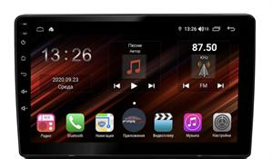Универсальная магнитола XH855 (S400) 9 дюймов на Android 10.0