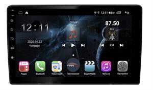 Универсальная магнитола H855 2 DIN 9 дюймов на Android 10.0