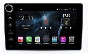 Универсальная магнитола H865RB 2 DIN 9 дюймов с крутилками на Android 10.0