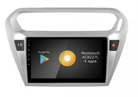 Штатная магнитола Roximo S10 RS-2904 для Peugeot 301 2012-2018 на Android 10.0